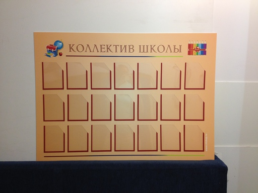 коллектив школы исток.jpg