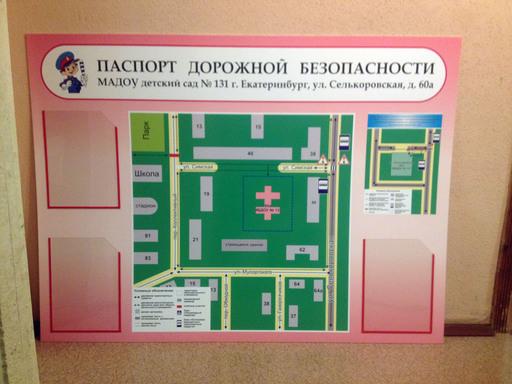 паспорт 131.jpg
