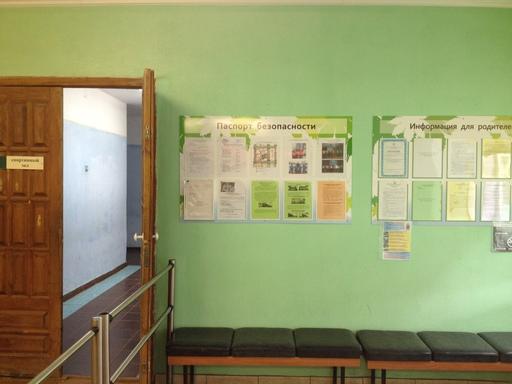 школа 102 стена.JPG