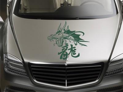 дракон с иероглифом 55х60см